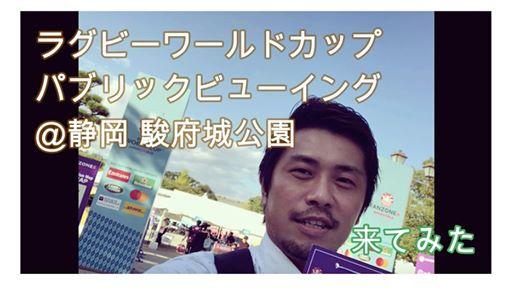 Youtuberデビュー!Youtubeで静岡を盛り上げます